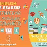 курсы английского языка в витебске