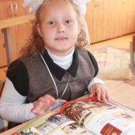 Ульяна 8 лет
